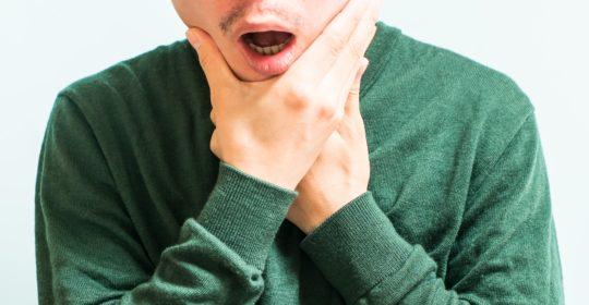 Com es tracta un dolor temporo-mandibular